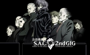 Ghost in the Shell S.A.C. 2nd GIG